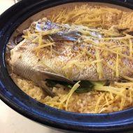 生姜たっぷりの鯛飯