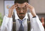 ストレスを溜めない仕事術
